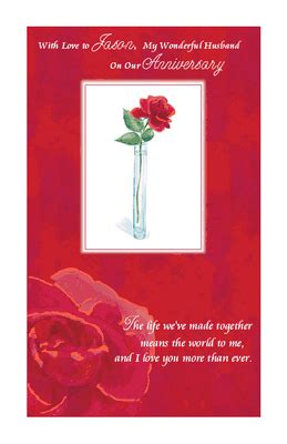 printable christmas cards husband to my wonderful husband greeting card anniversary