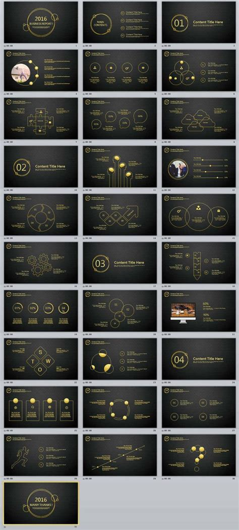 powerpoint template free download 2010 presentation templates free