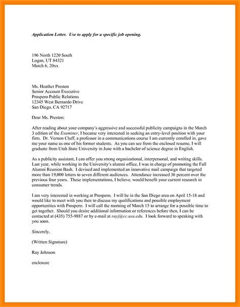 sample application letter scholarship grant amulette