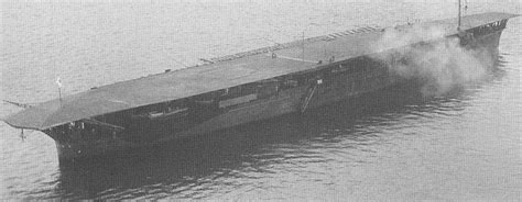 Md Aquila Navy file hosho 1945 flight deck jpg wikimedia commons