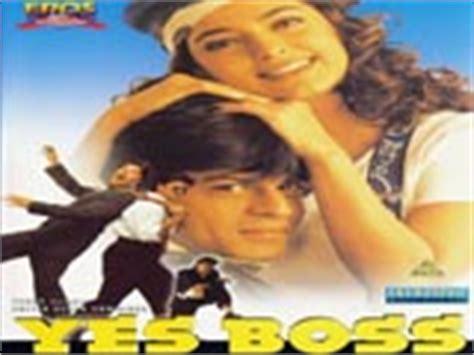 film malaysia yes boss choodi baji hai kahin door च ड बज ह कह द र