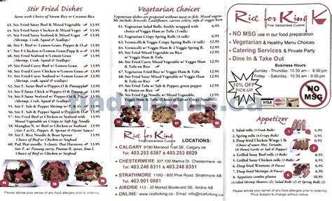 rice house menu the rice house menu 28 images one half of the menu yelp rice house of kabob menu