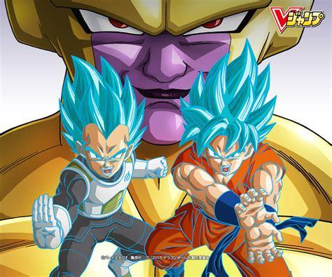 imagenes de goku dios y vegeta imagen goku y vegeta super saiyajin dios super siayajin