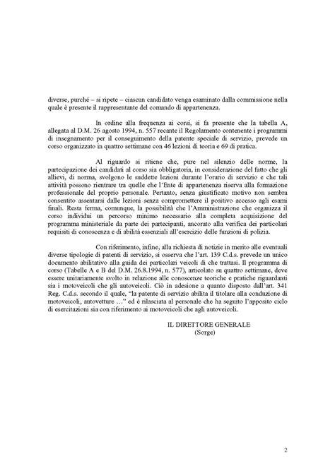ministero interno patente 12 novembre 2003 circolare ministero dell interno