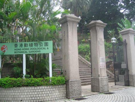 Zoological And Botanical Gardens Bluebalu Living In Hong Kong Botanical Gardens