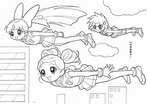 z coloring book power puff z coloring pages coloring home