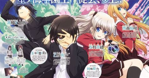 C Anime Episode 1 by Anime Episode 1 13 End Subtittle Indonesia