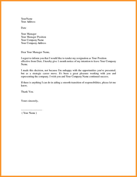 letter of resignation short notice examples for sample simple