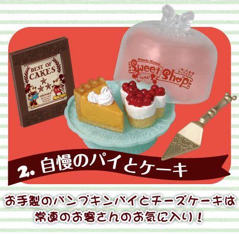 Re Ment Mickey Minnie Chaya Box No 1 re ment disney mickey minnie shop miniature box