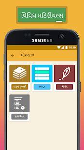 shala mitra shala mitra school mitr with new ncert books app report