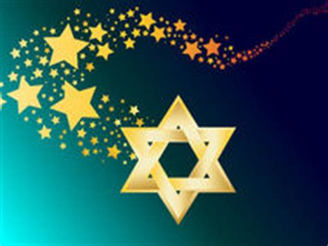 imagenes estrella judia estrella jud 237 a hebrea del vector del escudo de magen david