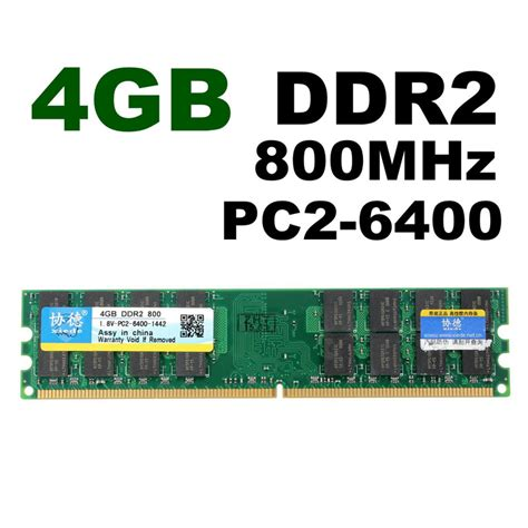 Ram Ddr2 4gb Second ჱbrand new 4gb ddr2 800mhz 174 single single pc2 6400 dimm 240pin ᐊ for for amd chipset