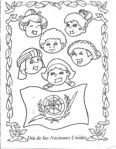 imagenes del 24 de octubre para colorear dia de las naciones unidas en laminas para pintar
