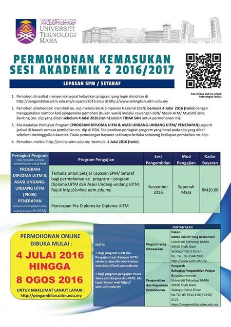 permohonan kemasukan ke ipta bagi sesi akademik 20162017 bagi lepasan permohonan kemasukan ke uitm sesi akademik 2 2016 2017