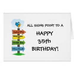35th birthday cards zazzle