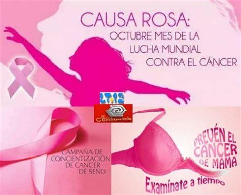 imagenes originales contra el cancer de mama 17 lazos rosas originales contra el c 225 ncer im 225 genes para
