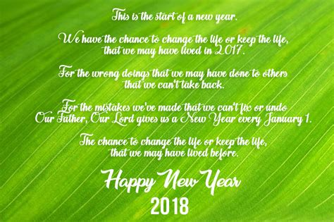 happy new year poems for friends relatives girl friend