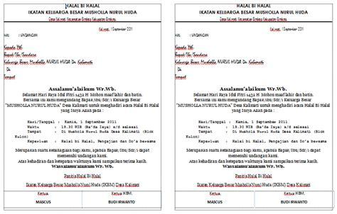 template undangan acara download undangan gratis desain undangan pernikahan