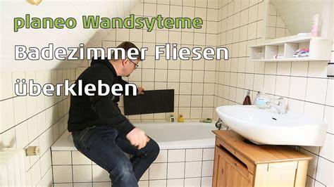 badezimmer waende renovieren mit planeo wandsysteme youtube