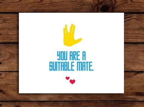 trek valentines card trek card printable vulcan by