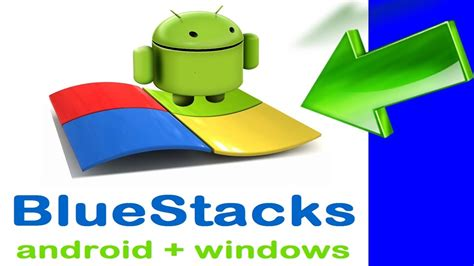 bluestacks for android how to install bluestacks on pc and mac 2013 windows 8 windows 7 windows xp windows vista