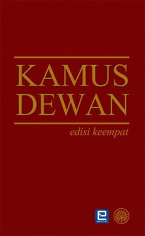 Kamus Alfikr 3 Bahasa perpustakaan negara malaysia elib ebook portal