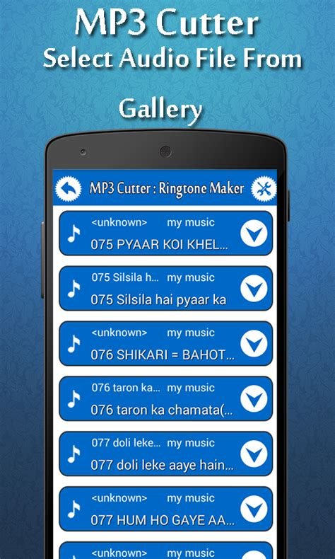 download mp3 cutter software for android mobile ringtone maker and mp3 cutter free android app android