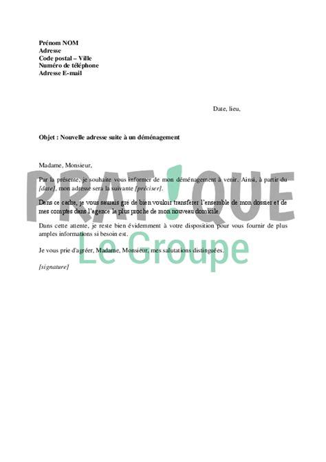 modele de lettre transfert d agence bancaire modele lettre transfert agence bancaire document