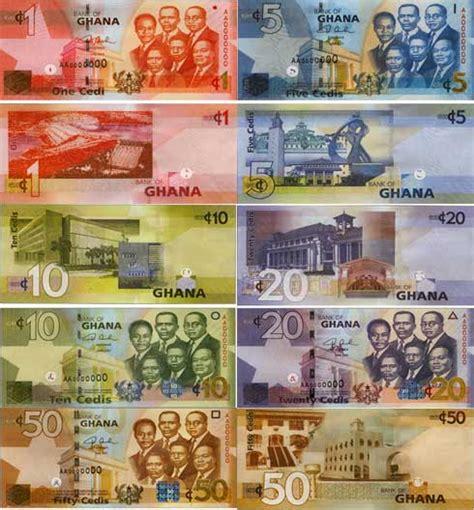 currency converter euro to cedis ghanaian cedi wikipedia
