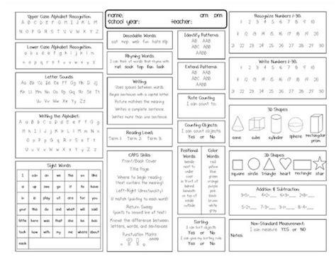 Preschool Report Card Template Free by Kindergarten Report Card Template Kindergarten Kidlets