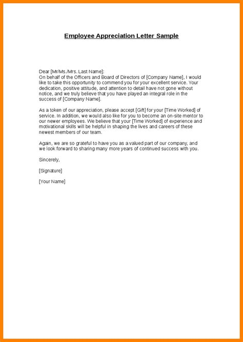 employee appreciation gift letter employee appreciation letter sle the letter sle