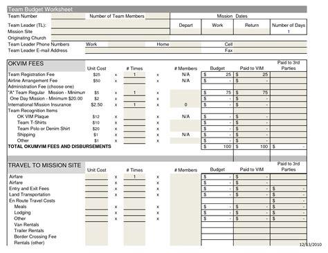 church accounting software church finance management