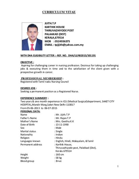 cv format kerala jijith s cv with dha eligibity letter