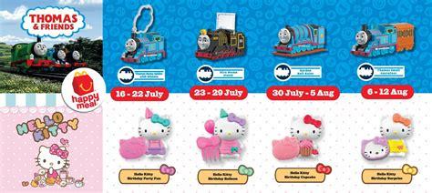 Mcdonalds Deal Calendar Mcdonald S Happy Meal Free Toys Today Till 12 August