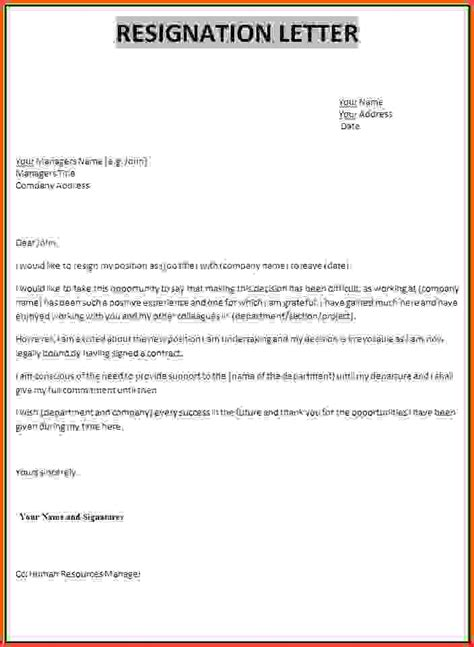 template of a letter of resignation atchafalaya co