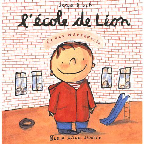 1291509445 la maman de leon est l 201 cole et ma s 233 lection de livres jeunesse