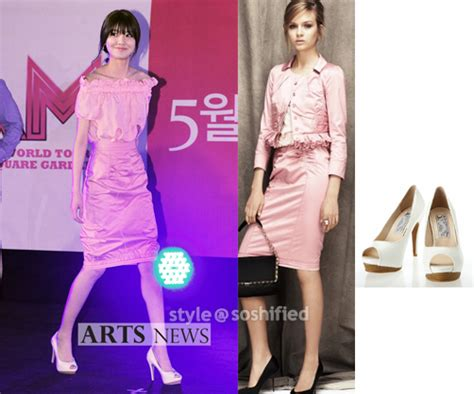 J Estina Sooyoung Clutch 532 soshified styling ricci