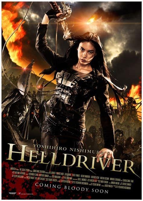 film pocong vs kuntilanak full movie helldriver 2012