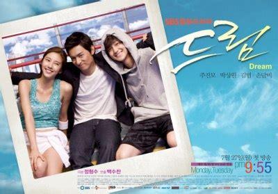 film seri dreams dream jualdvdmurah com blog