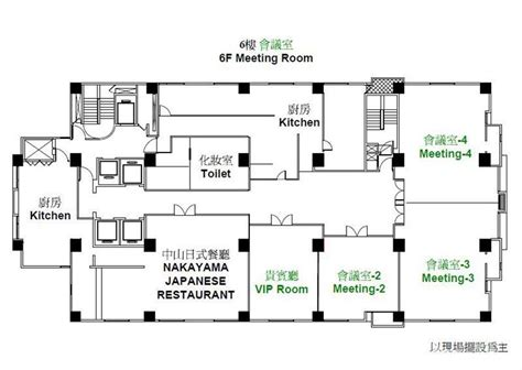 seminar hall layout hotel royal hsinchu venue facilities