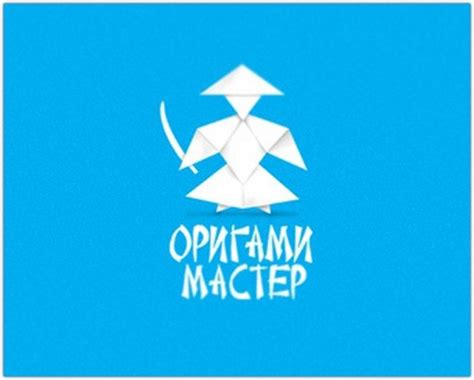Origami Master - 32 best origami logo designs for inspirations web