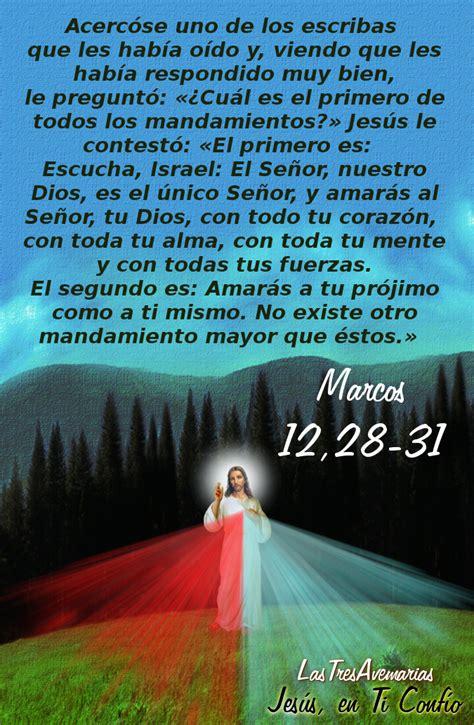 imagenes y mensajes cristianos de jesus imagenes cristianas imagenes de jesus mensajes cristianos