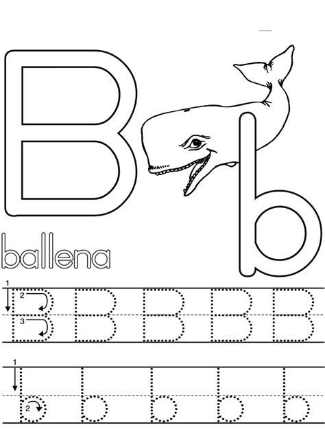 fichas de practicas del ficha de lectoescritura de la letra b para educacion infantil like las letras