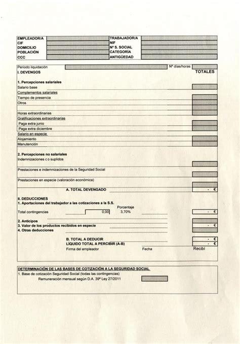 salario empleados de hogar 2016 nominas empleadas de hogar 2016 bases de cotizaci 243 n