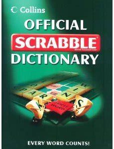 de scrabble dictionary anunt urmatoarea competitie de scrabble