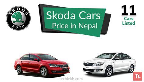 price of skoda car skoda car price in nepal 2017 skoda cars in nepal