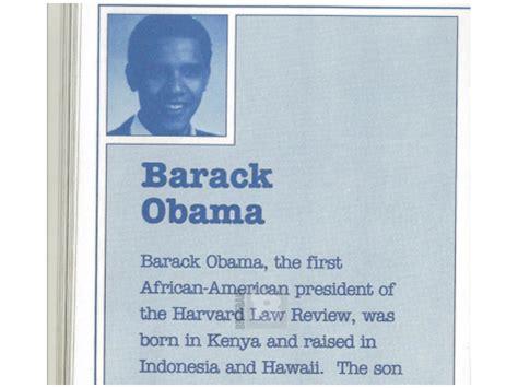 biography barack obama bahasa indonesia publisher s booklet obama born in kenya obama