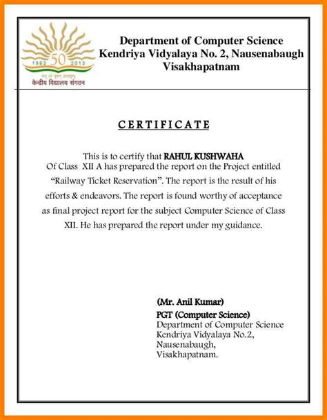 project certificate template sle certificate of acceptance for project choice image