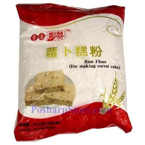 new year rice flour cake rice flour for new year carrot rice cake 2 2 lbs
