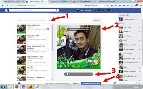 membuat video foto dengan lagu online cara membuat foto profil facebook menggunakan frame